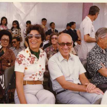 """דלאת, ויטנאם, עם שגריר ארה""""ב. סוף 1974"""