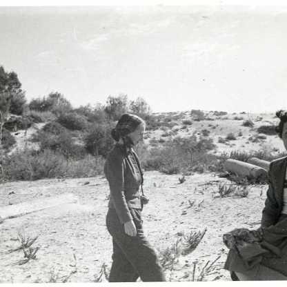 עם ליזל אבן ארי, עבדת, סוף שנות ה50