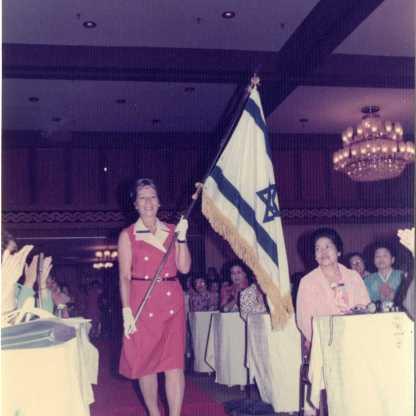 נציגת ישראל בכנס אירגוני נשים, טייואן 1975