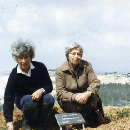 עם מוניקה ביד ושם 1985. השלט לכבוד קריסטינה