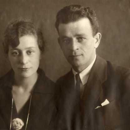 ההורים ליובה וסולומון